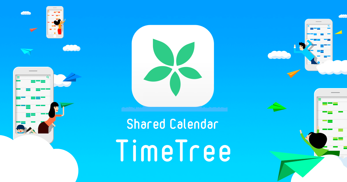 The 5 Best Calendar Apps For iPhone. 5